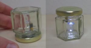 A_cute_little_LED_jar0