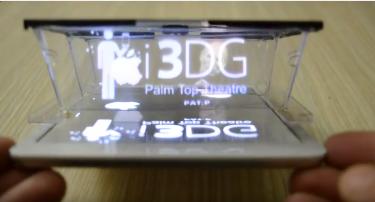 New_i3DG_Hologram0